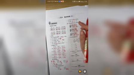 二年级语文上册同步练习《曹冲称象》9.17