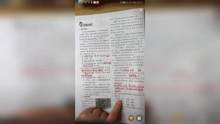 三年级语文上册同步练习《卖火柴的小女孩》第二部分9.22