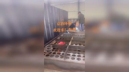 质量杠杠的,欢迎来电咨询京冶环保
