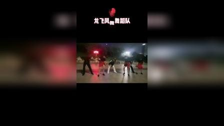 龙飞凤舞舞蹈队,展示交谊舞(丰舞三步踩精选)zhanghongaaa配音制作