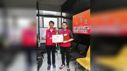彭木山志愿者——深圳