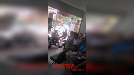 深圳市心连心志愿者协会进行给龙胜助力支队志愿者培训[烟花] 还没准备投影,手机PPT打开进行培训[强][强][强]