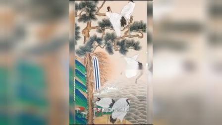 松鹤延年益寿相集《歌曲黄鹤楼和豫剧朝阳沟选段》