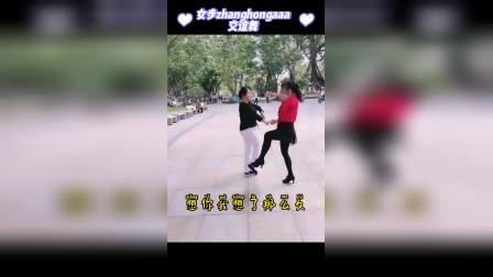 交谊舞摄像辉老师zhanghongaaa等你等了那么久歌伴舞,此广场舞见我的自频道