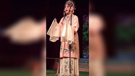 秦腔《火焰驹》园会范晓星饰黄贵英