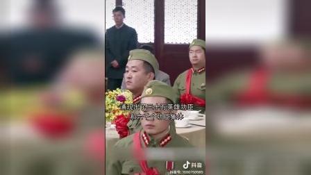 欢迎中国人民志愿军光荣归国!向英雄致敬!