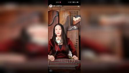 刘雪老师:2021.10.20渔舟唱晚(三)