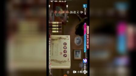 2021年浙江卫视高清版广告120