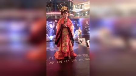 《王朝女人·杨贵妃》走秀