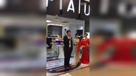 FAUS中国区总裁致辞