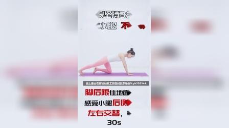 减肥瑜伽初级教程瘦肚子瘦腿瘦身减肥健身操高级视频课程_超清