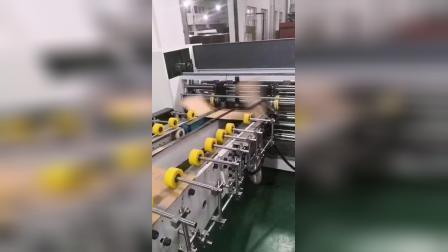 全自动钉箱机