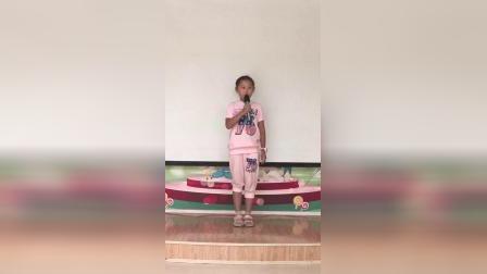 邬佳悦学唱歌曲《咏鹅》