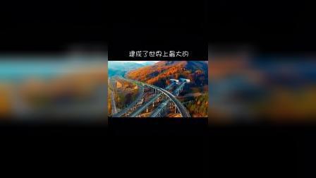 """""""基建狂魔""""可不是白叫的!中国建成了全世界最大的公路网络!就没有中国人修不成的路"""