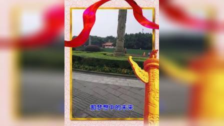 祝国庆节70周年2019