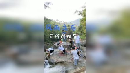 2019年广东惠州