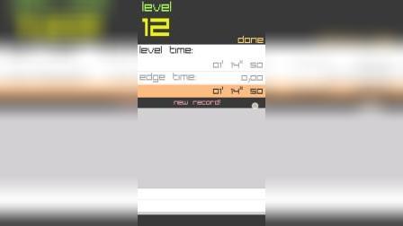 edge游戏,by井焱