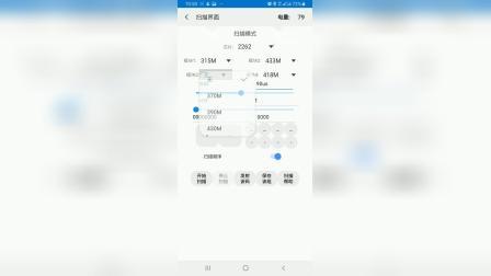 D10M+手机APP功能演示