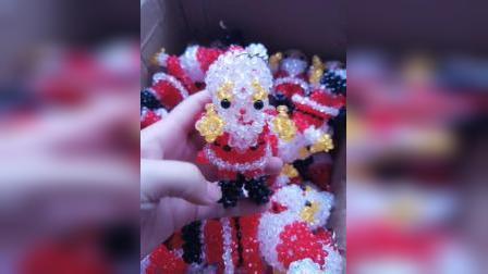 精灵手工串珠  6厘仿水晶圣诞老人 纯手工珠子制作