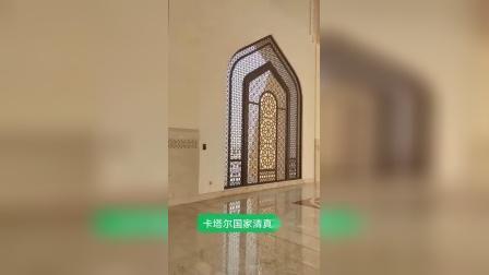 华丽又庄严的卡塔尔国家清真寺