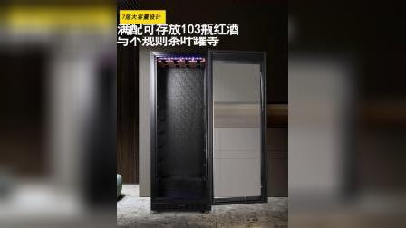 (南京麦瑞罗永新)乐从有展柜华鑫智能密集柜开店去哪买货架和展示柜台