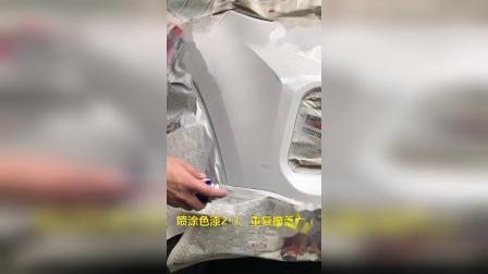 goot补漆笔北京现代胜达漆面局部补漆