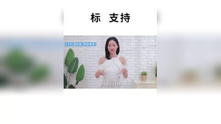 (南京麦瑞罗永新)北京鑫鑫源货架千牛工作台客户标签在哪里找株洲市政防护栏杆