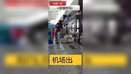 (南京麦瑞罗永新)山地车后货架影响周转箱萍乡北京手推车一体化电缆故障定位仪