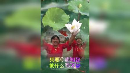 龙凤社区舞蹈队像册记录每好时 光
