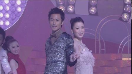 2008年TVB41周年台庆 爱在心内暖
