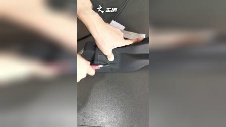 佛山高佬文车房尾箱灯教程视频