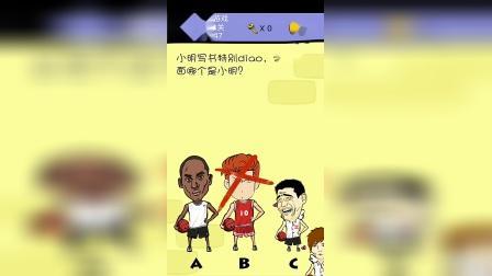 小明书写特别diao,请问下面哪个是小明?😂