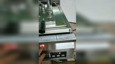 自动煎饺机