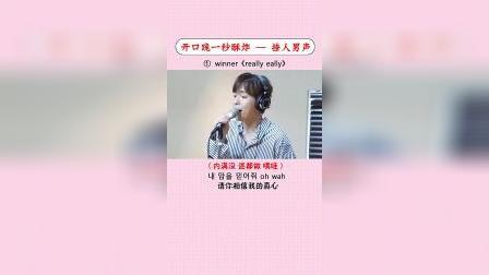 两首超炸耳的韩语歌,值得循环!