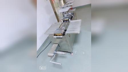 铝箔泡罩胶囊包装机