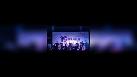 泰职院炫武棍道2019年新生联谊会演出