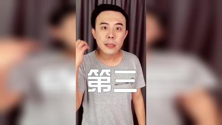 👉🏻粉底液推荐!看完不花冤枉钱!#做晶致美妆博主