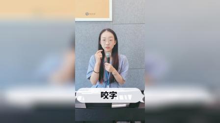 #歌者盟深圳音乐俱乐部 什么?咬铅笔学唱歌?