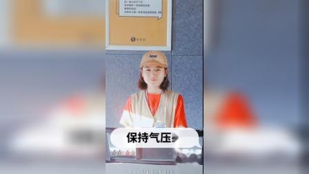 #歌者盟深圳音乐俱乐部 保持气压感能让我们的声音更有质感,一个小动作就能让你体会到🤔