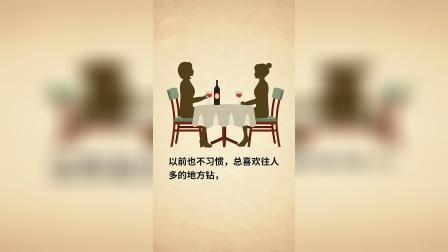 孤独是人生的常态,也是成长的内因。