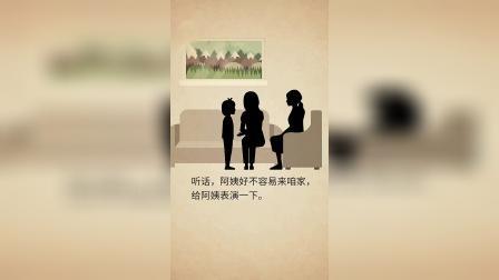 值得每位父母学习思考,要尊重孩子的意愿。@文化站