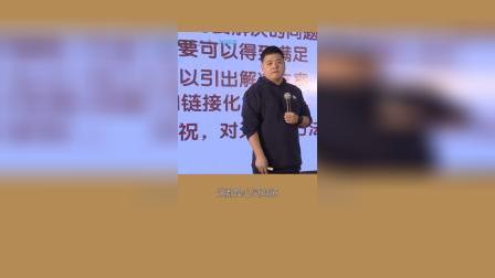 @樊登读书 这个世界上没有所谓的对和错#涨涨涨涨涨知识