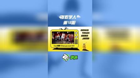 跳跳舞蹈教学人气榜12期:中国风#芒种 夺得第3,王一博对你爱不完成功上榜