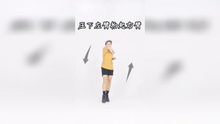 #lovescenario中文 十几秒学欢快又帅气的Love Scenario