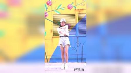 #小可爱与小领带 舞蹈教学第四节(全部视频进首页学习哦)#我才是抢镜歌手
