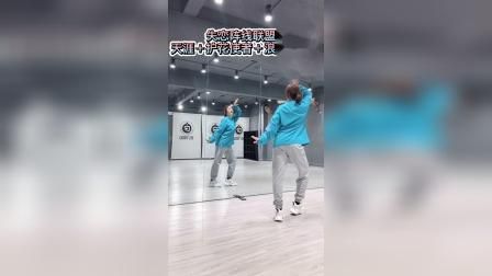 分解动作(失恋阵线联盟+天涯+护花使者+浪漫樱花)