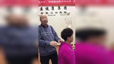 李茂发老师 达摩正骨  治疗颈椎病 疼痛