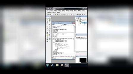 这样的GIF你或许见过,但这样的程序你见过吗?  VB编程