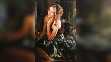 一首《山楂树》+俄罗斯画家笔下的美女,美醉了!