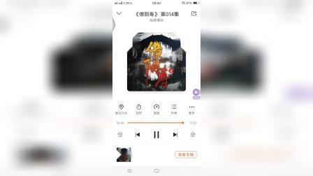 借阴寿14   15    16集